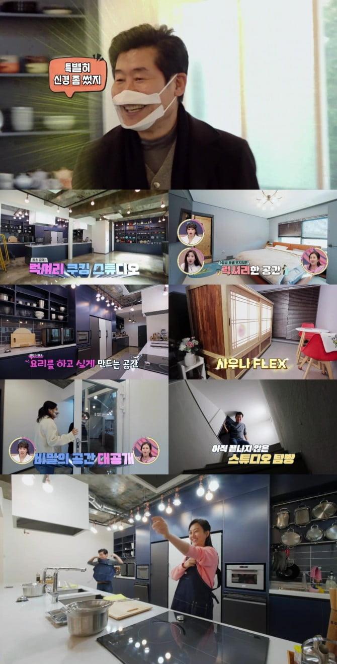이연복 셰프, 5성 호텔급 쿠킹스튜디오 최초 공개…장윤정 특훈 돌입