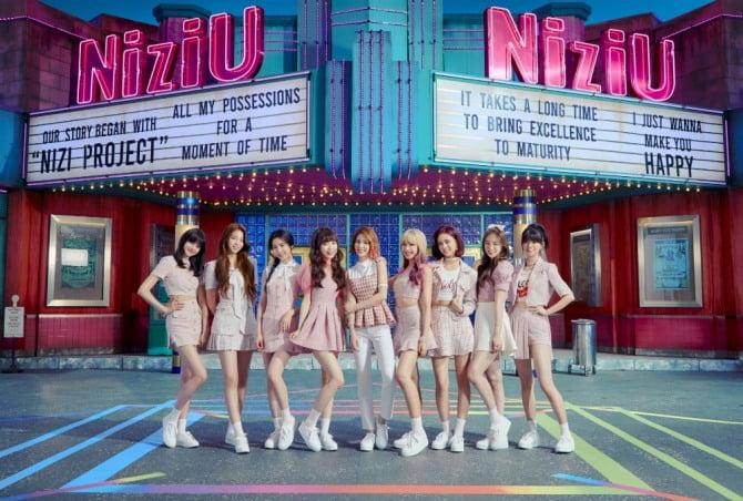 JYP 소속 신인가수 NiziU, 일본 레코드 협회 주최 골드디스크 대상 3관왕 차지