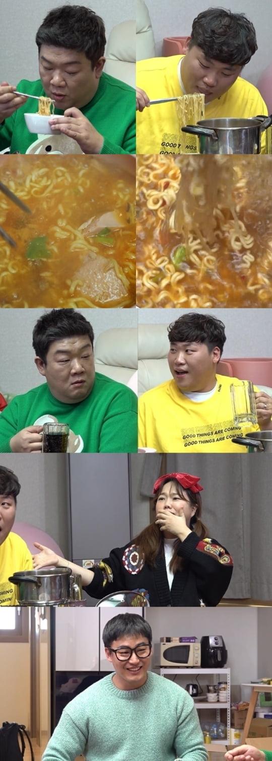 전참시 천뚱 유민상(사진=MBC '전지적 참견 시점')