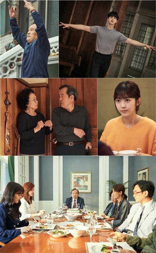 나빌레라 (사진=tvN)
