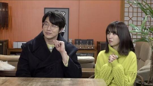 '서울엔 우리집이 없다'(사진=JTBC)