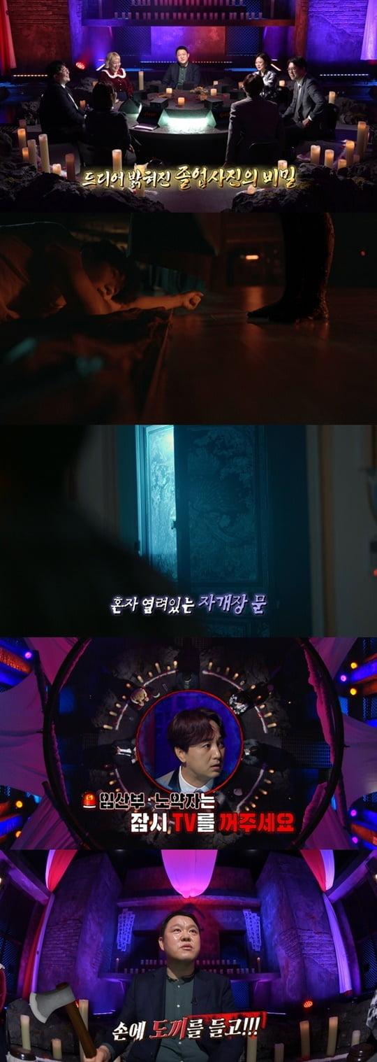 '심야괴담회' (사진= MBC 제공)