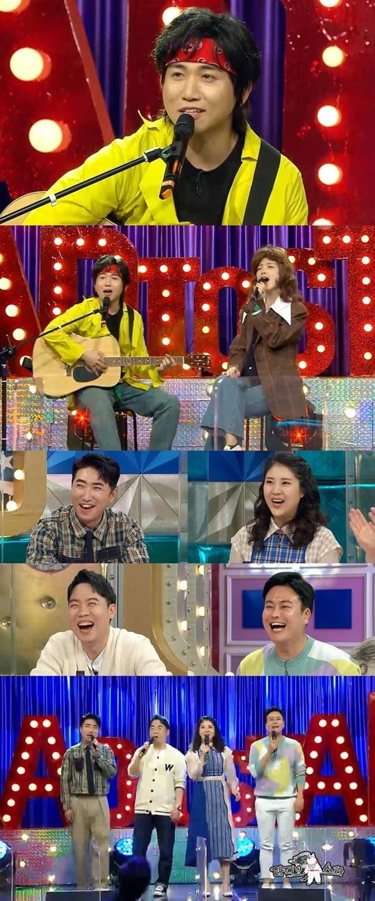 라디오스타 (사진=MBC)