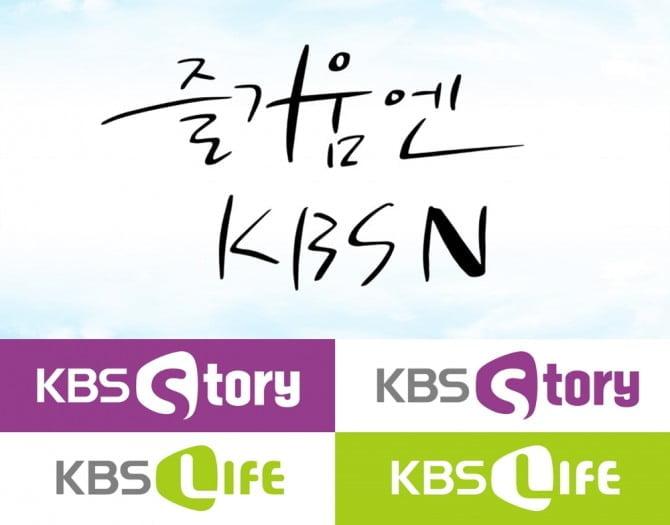 KBS N, 창립 20주년 맞아 신규 슬로건·채널명 발표
