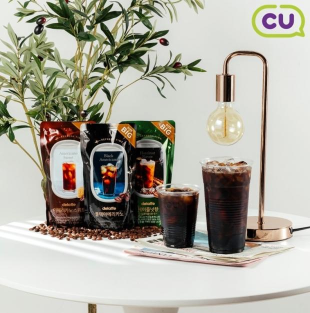 CU, 업계 최초 벤티 사이즈 델라페 아이스드링크 출시