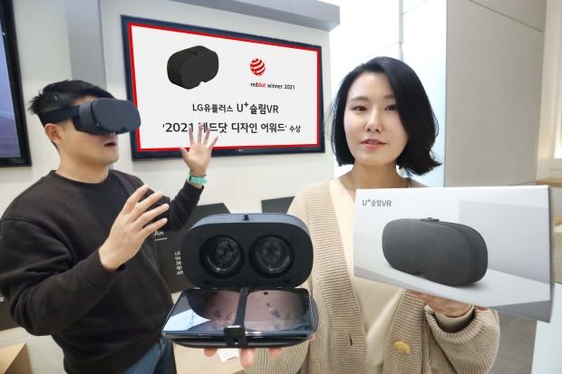 U+슬림VR '2021 레드닷 디자인 어워드' 수상