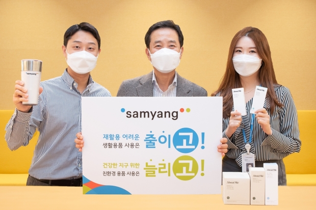 삼양사 송자량 대표, 친환경 캠페인 '고고챌린지' 동참