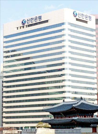 신한은행, 손실 미확정 라임펀드 분쟁조정…4월 분조위