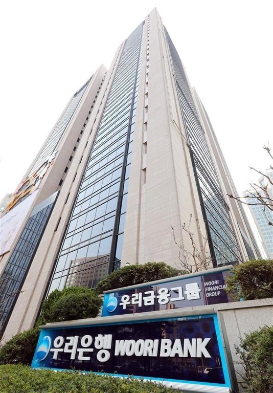 """우리은행, 신입행원 20명 특별채용 """"채용비리 피해자 구제 일환"""""""