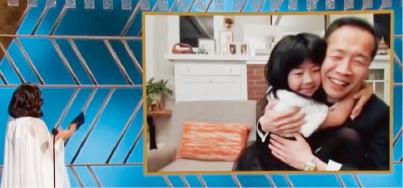 """""""내가 기도했어""""  지난달 28일(현지시간) 열린 미국 골든글로브 시상식에서 정이삭 감독의 딸이 """"내가 기도했어""""라며 아빠를 끌어안고 있다.  NBC  제공"""