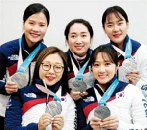 평창올림픽銀 女컬링 '팀킴' 새 둥지