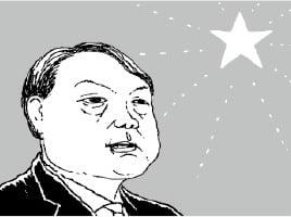 [천자 칼럼] 윤석열의 '별의 순간'
