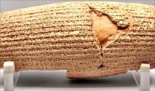 유엔본부에 전시된 세계 첫 인권선언문 '키루스 원통'