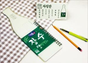 이마트24와 장수막걸리가 내놓은 문구류.  이마트24 제공