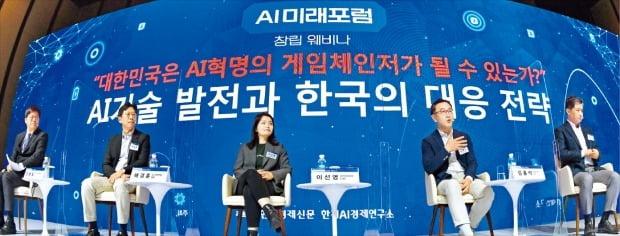 """국내 최고 인공지능(AI) 전문가를 총망라한 'AI미래포럼' 창립 기념 웨비나가 17일 서울 삼성동 그랜드인터컨티넨탈파르나스호텔에서 열렸다. 온라인으로 생중계된 웨비나에서 배경훈 LG그룹 AI연구원장(왼쪽 두 번째)은 """"대한민국의 AI '챕터 2'가 열렸다""""며 """"미국과 중국이 주도하는 글로벌 AI 생태계의 판을 엎을 계기가 마련됐다""""고 말했다. 안현실 한국경제신문 AI경제연구소장 겸 논설위원(왼쪽부터), 배 원장, 이선영 스트라드비전 최고운영책임자(COO), 김홍석 구글코리아 전무, 김영환 인공지능연구원(AIRI) 원장이 토론하고 있다.   /허문찬  기자  sweat@hankyung.com"""