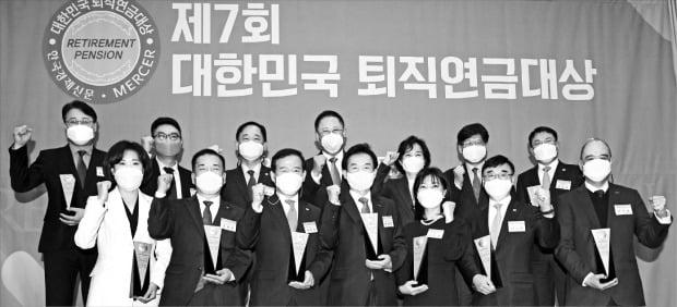 [포토] 제7회 대한민국 퇴직연금대상 시상식