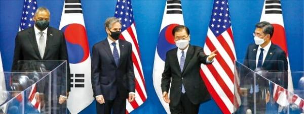 정의용 외교부 장관(왼쪽 세 번째)이 18일 서울 도렴동 외교부 청사에서 외교·국방장관(2+2) 회의를 끝낸 뒤 기자회견을 위해 토니 블링컨 국무장관(두 번째)과 로이드 오스틴 국방장관에게 자리를 안내하고 있다. 오른쪽은 서욱 국방부 장관.  사진공동취재단