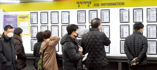 독립된 정부에 의해 3 년 동안 195 만 개의 정규직 일자리가 사라짐