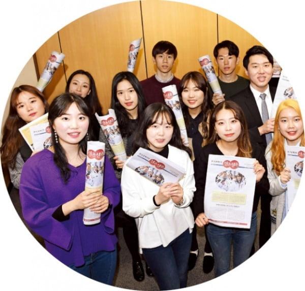 생글생글을 읽고 대학에 진학한 대학생들.