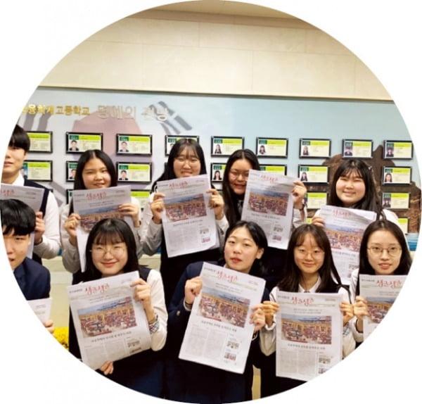 강원 원주금융회계고 학생들.