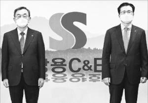 쌍용C&E 신규 사명 선포식에 참석한 홍사승 회장(왼쪽), 이현준 대표.  쌍용C&E  제공