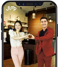 SK텔레콤의 5세대(5G) 이동통신  기반 증강현실(AR) 앱 '점프 AR'.