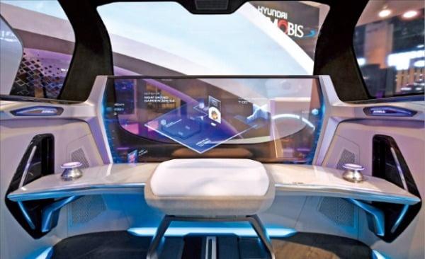 현대모비스가 '2020 CES'에서 공개한 자율주행 콘셉트카 '엠비전 S'의 내부 모습.  현대모비스 제공