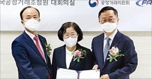 """파리바게뜨·CU·GS25 """"장기점포 계약갱신 허용"""""""