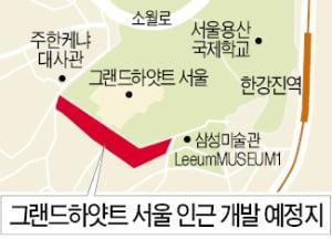 괴한 난동 사건 그 후…'소유권 잡음' 더 커진 남산 하얏트