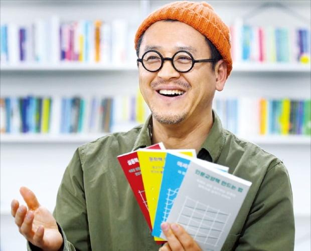 타깃 독자층을 최대한 좁게 잡고 매달 3~4권을 읽는 '헤비 리더'를 겨냥해 책을 만든다는 조성웅 유유 대표. /강은구 기자 egkang@hankyung.com
