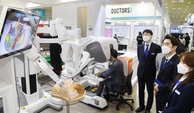 국제의료기기 병원설비전시회-수술로봇