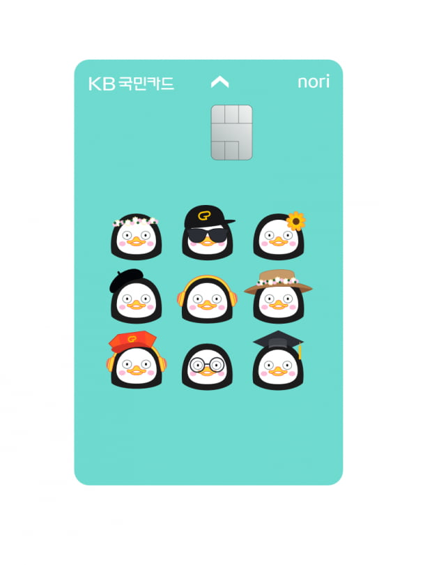 KB국민카드, '펭수' 체크카드 1주년 기념 이벤트