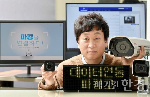 오대성 파킹고 대표. 사진=김기남 기자