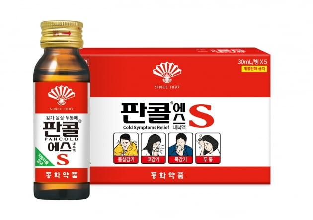 동화약품 '판콜', 액체 감기약 시장 점유율 지속 상승
