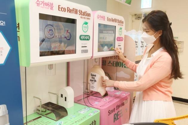 신세계그룹, 모바일 영수증·대여용 장바구니로 친환경 실천
