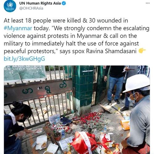 미얀마 '피의 일요일'…군경 무력에 시위대 최소 18명 사망(종합2보)
