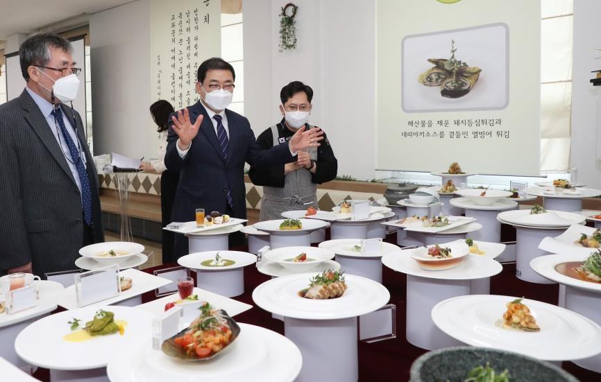 찜·튀김·모듬회·죽…'우해이어보' 요리법 새롭게 해석