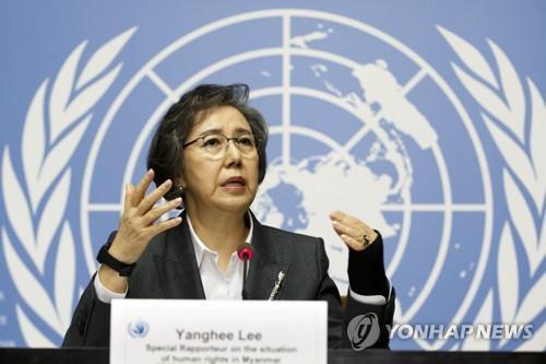 전 유엔 전문가 3명, 미얀마 사태 해법 모색 특별자문위 결성