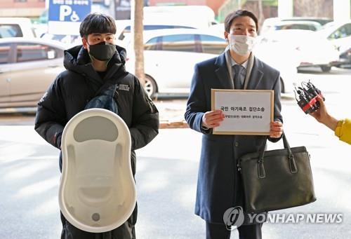 서울경찰청, '환경호르몬 아기욕조' 집단 고소사건 수사