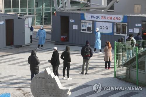 동두천 외국인 선제검사서 9명 추가 확진…누적 130명