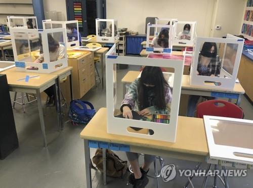 """""""미 서서히 학교 정상화 나서지만…아시아계 학생 복귀율 낮아"""""""