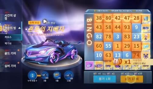 """넥슨 '강화 확률 공개' 초강수 맞나?…""""뽑기 구조는 변함없어"""""""