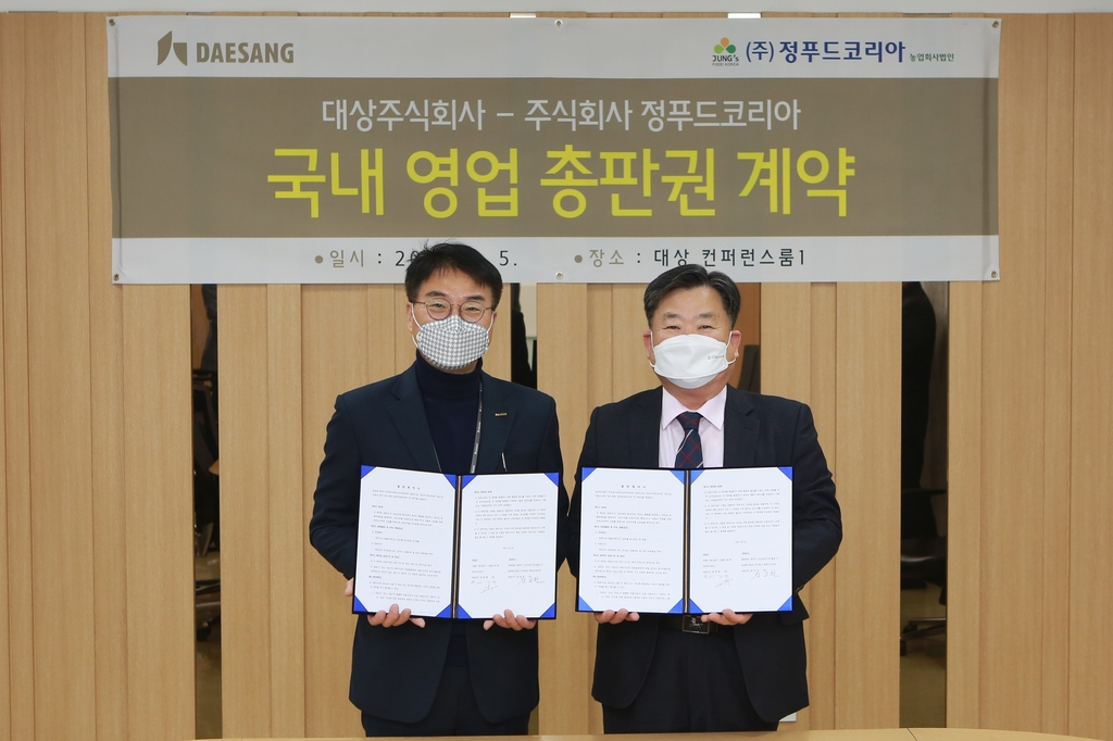 대상, 정푸드코리아 '삼포' 제품 3년간 국내 독점공급