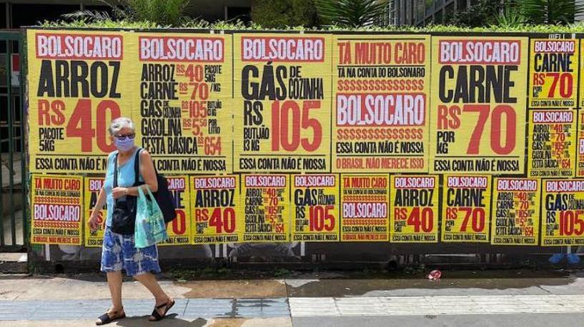 브라질, 불황 속 물가상승…2016년 대통령 탄핵 상황 재현되나