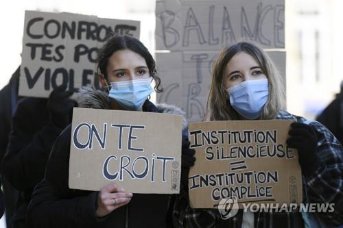 '세계 여성의 날' 성폭행 가해자가 쓴 편지 실은 프랑스 일간지