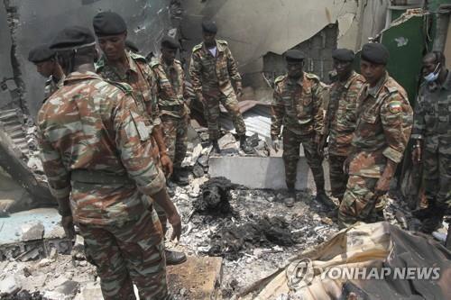 적도기니 대폭발에 '은둔의 독재정권' 민낯 드러나