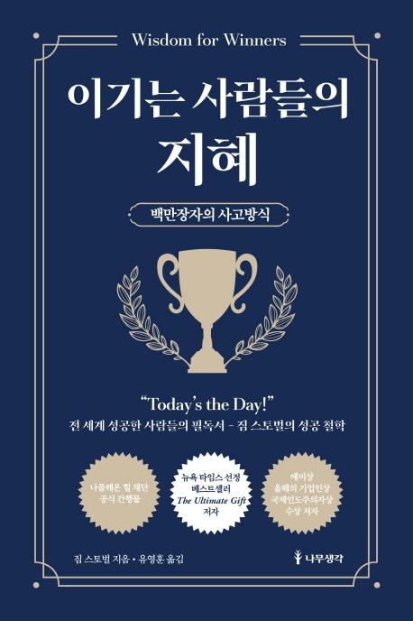 [신간] 헬렌 켈러 평전