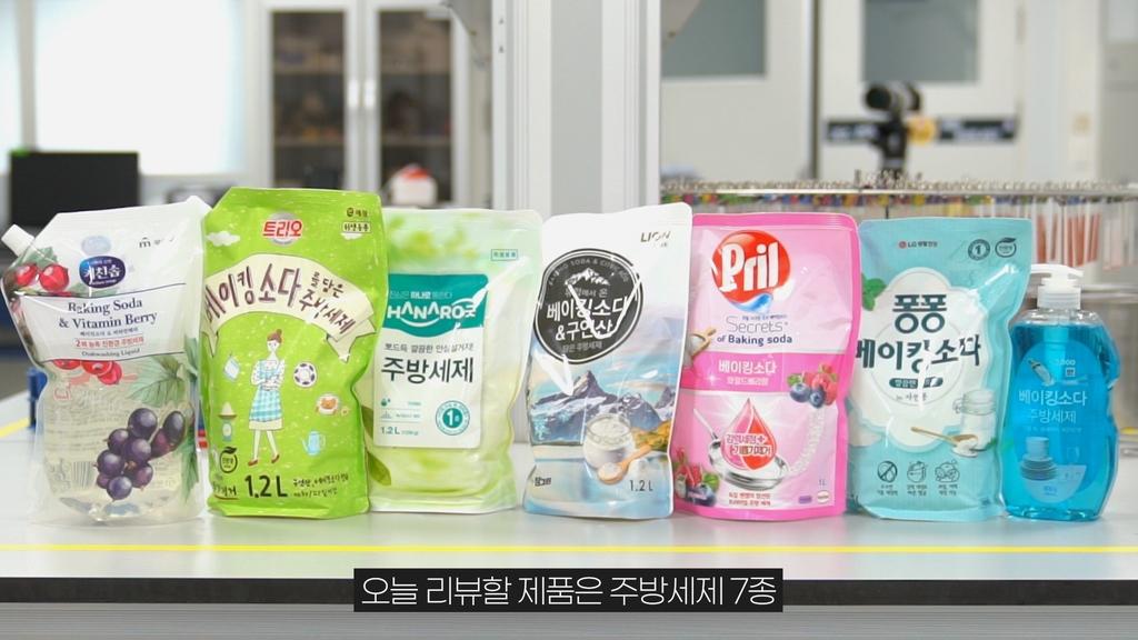 [통통TV] 주방세제에 알레르기 유발성분이?…7종 품질 꼼꼼비교
