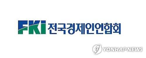 """전경련 """"재무성과 연계 ESG 공시역량 강화해야…소송 대비 필요"""""""