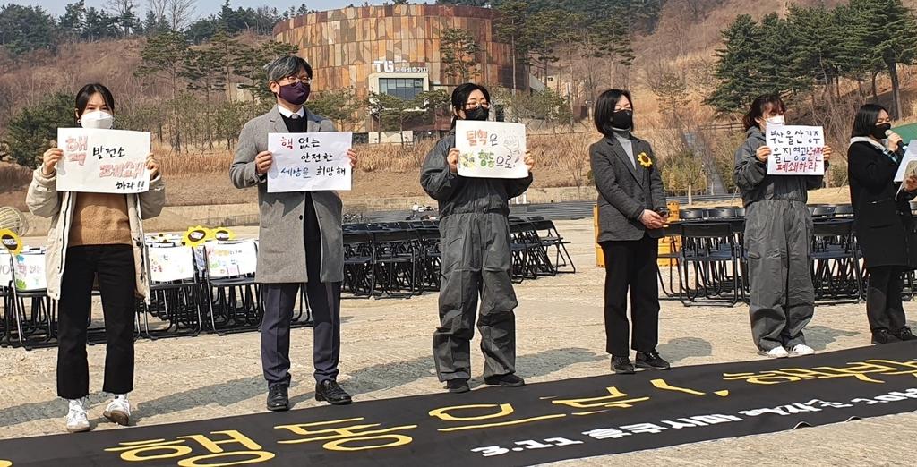 """후쿠시마 원전사고 10주년…시민사회 """"탈핵 적극 나서야"""""""